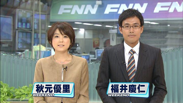 yuri20121007_01.jpg