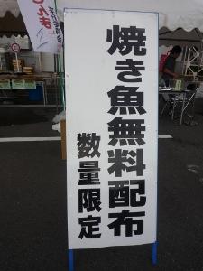 20121027231250096.jpg