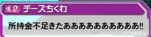 201208121450069ea.jpg