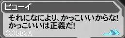 pso20120922_201347_001.jpg