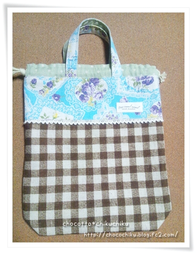2013-05-01_bag.jpg