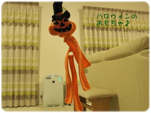 ハロウィンおもちゃ