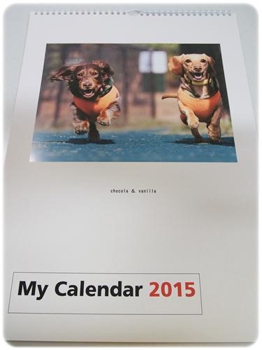 オリジナルカレンダー2015