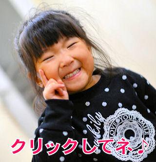 0005_20121114140211.jpg