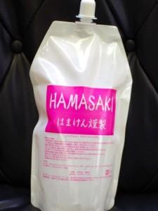 HAMASAKI-225x300.jpg