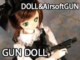 GUN DOLL