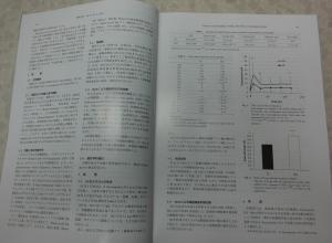 日本香粧品学会誌2