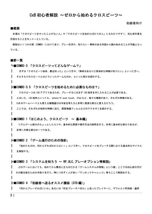 sample_1.png
