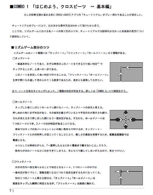 sample_2.png