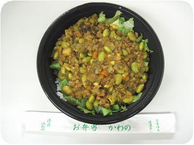 野菜たっぷりドライカレー丼ぶり