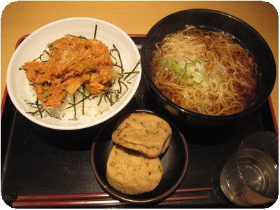 キムサバ丼セット(ラそば変更)+がんもトッピング