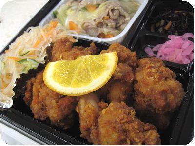鶏の唐揚 激辛揚