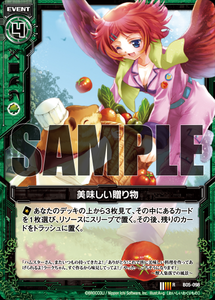 s_card_130621.png