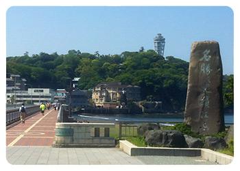 江ノ島弁天橋入り口