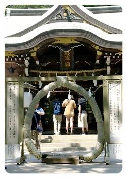 江ノ島神社辺津宮・茅の輪