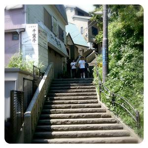 江ノ島階段