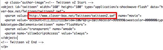 Twitteenのリロードエラー原因タグ