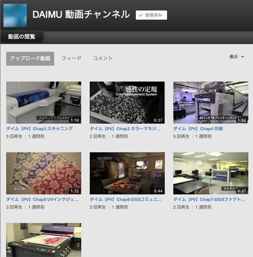 blog121212_02.jpg