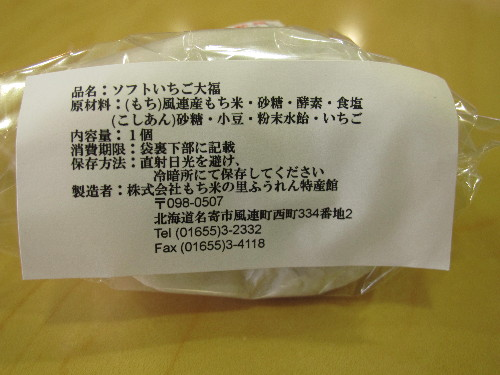 IMG_9060.jpg