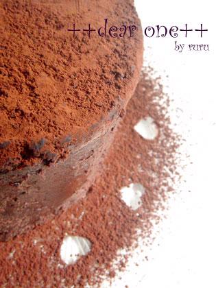 チョコレートケーキ120924_4