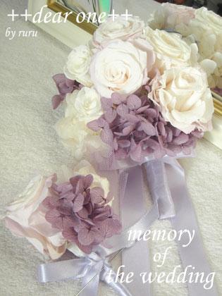 ヘッドドレスのリメイクブーケ ~☆ウェディングメモリー☆~(2012/08/25)
