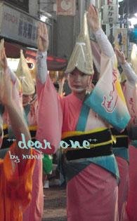 高円寺阿波踊り120826_3