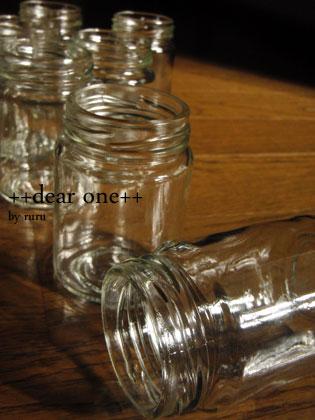 リメイクガラス瓶121121_1