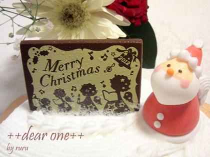 クリスマス121225_4