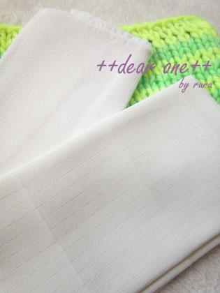 ボーダー毛糸ポーチ130107_4