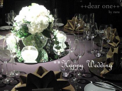Happy Wedding♪(2013/01/20)