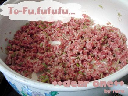 坦々豆腐鍋130128_1