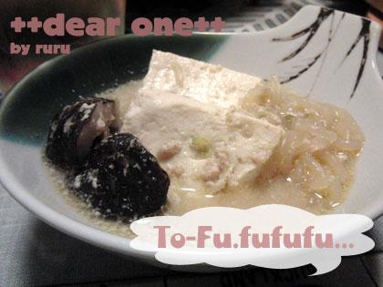 坦々豆腐鍋130128_4