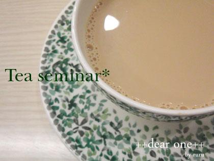 紅茶セミナー130208_8