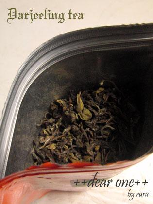紅茶130218_1