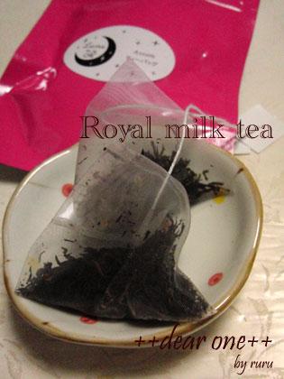 紅茶130218_4