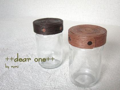 ガラス瓶リメイク130329_2