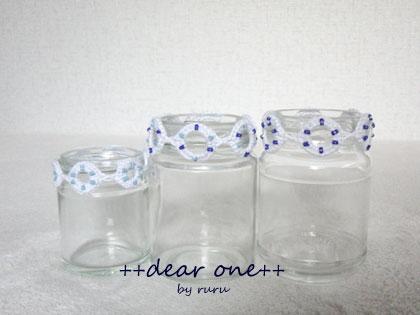 ガラス瓶リメイク130423_6