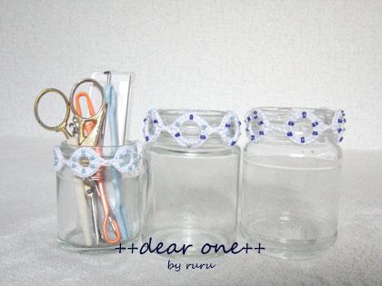 ガラス瓶リメイク130423_7