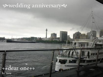 結婚記念日130616_2