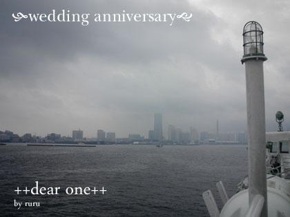 結婚記念日130616_5