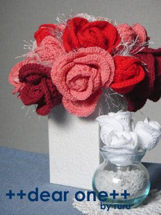 woolflower120709