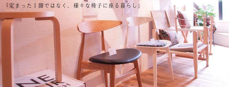 chair_pic.jpg