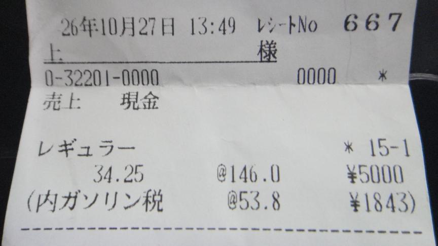 20141028201910cd0.jpg