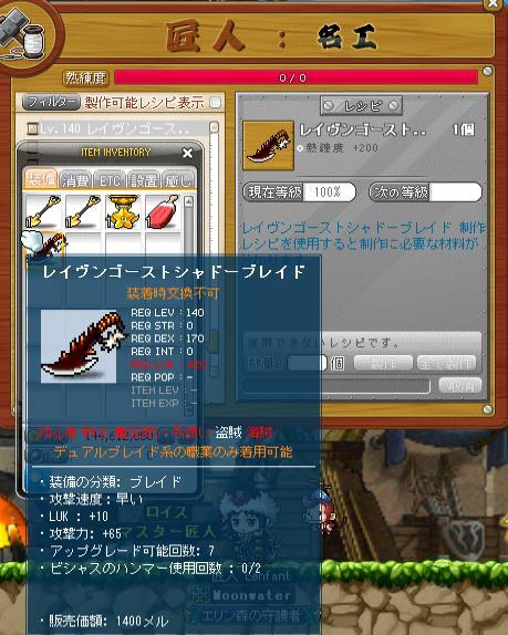 20121003115008f78.jpg