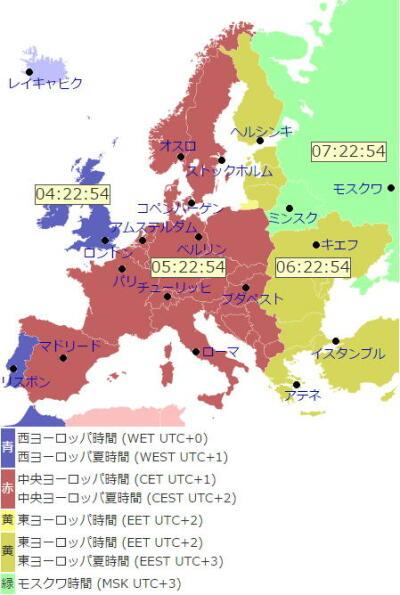 EU-TZ.jpg