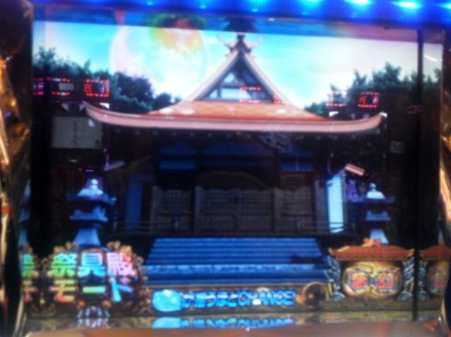 20141117_02_夢幻
