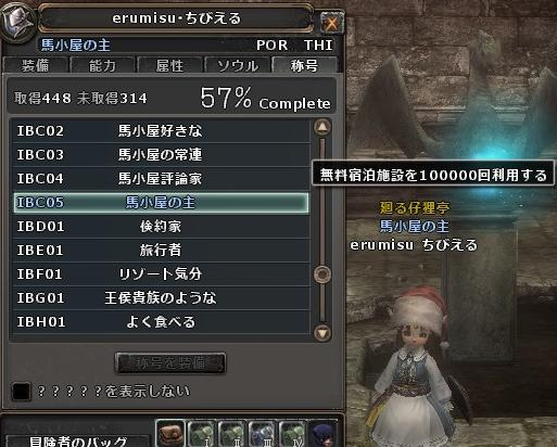 wo_20130208_151719.jpg