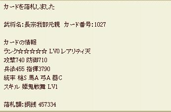 20130203183745e32.jpg