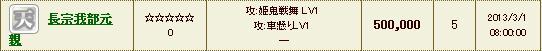 20130301205703ec7.jpg