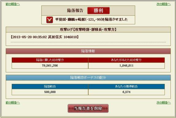 20130521124618b54.jpg